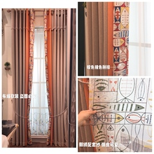 布络软wl可爱卡通(小)bw撞色现代棉麻客厅卧室宝宝房遮光窗帘