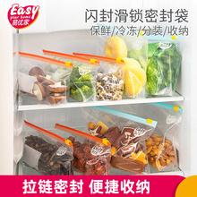密封袋wm链式手机可ra锁袋加厚自封食品保鲜冰箱收纳袋一次性