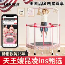 美国乐wm蹦床宝宝家ra外护网弹簧跳跳床弹跳床玩具