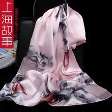 上海故wm真丝丝巾女aw%春秋冬季百搭长式披肩杭州丝绸