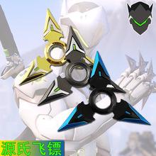 守望先锋周边wm3金刀剑飞nu器模型玩具源氏套装cos道具手办