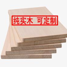 定制实wm木板材料一id电视衣柜分层板松木方形置物架墙上桌面