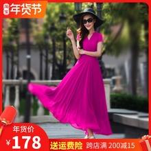 香衣丽wm2020夏mw超长式波西米亚连衣裙夏季女装大摆雪纺长裙