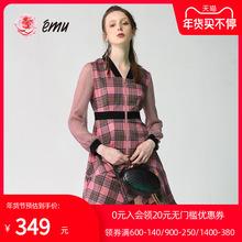 emuwm依妙商场同mw格子鱼尾收腰连衣裙女收腰显瘦气质裙子减龄