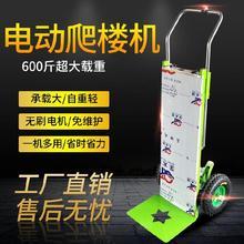 (小)型仓wm建筑上楼梯mw能爬楼梯的新式推货车拉建材