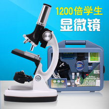 宝宝显wm镜(小)学生科mw套装1200倍玩具专业生物光学礼物看精子