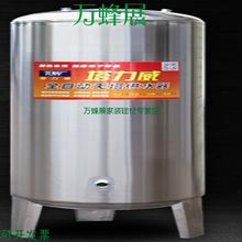 器家用wm04不锈钢u8水泵用水塔水箱自来水增压 加50元带保温棉