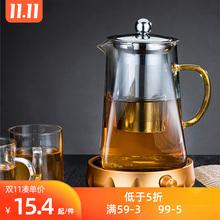 [wmu8]大号玻璃煮茶壶套装耐高温