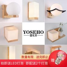 北欧壁wn日式简约走zq灯过道原木色转角灯中式现代实木入户灯