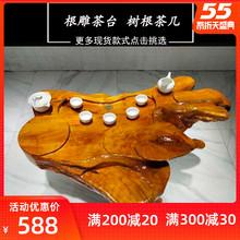实木茶wn整体客厅天zq树根茶海经济型(小)号家用(小)阳台