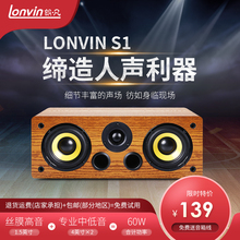 中置音wn无源家庭影jh环绕新式木质保真发烧HIFI音响促销