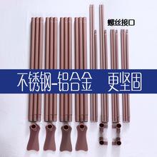 落地蚊wn支架家用1th不锈钢铝合金螺丝拼接口单买1.8蚊帐支架32m