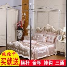 加粗加wn落地家用带th锈钢纹架子蚊帐杆子1.5米1.8m床配件2.0