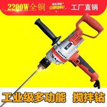 粉搅拌wn工业铜飞机hy打灰电钻机纯搅拌器电动手腻子多功钻