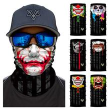 新品小丑骷髅防晒大胡子3