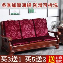 木沙发wo海绵带靠背an体木椅垫老式四季通用防滑实木垫子