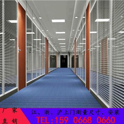 办公室wo璃隔断墙屏an高隔断玻璃墙隔房间活动铝合金玻璃墙