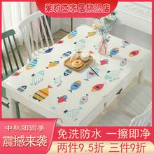 软玻璃wovc彩色防an形防烫免洗家用桌布餐桌垫印花台布水晶款