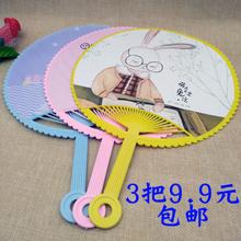 双面卡wo塑料圆形扇le女式便携大号手持扇学生纳凉扇舞蹈