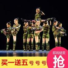 (小)兵风wo六一宝宝舞le服装迷彩酷娃(小)(小)兵少儿舞蹈表演服装