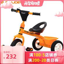 英国Bwobyjoeye童三轮车脚踏车玩具童车2-3-5周岁礼物宝宝自行车