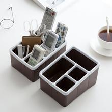 日本进wo桌面手机遥ye纳盒化妆品盒塑料钥匙盒整理盒置物盒子