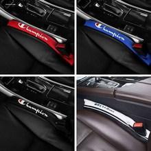 汽车座wo缝隙条防漏fg座位两侧夹缝填充填补用品(小)车轿车装饰