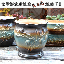 多肉个wo手绘法师老fp拼盘粗陶陶瓷花盆特价清仓透气包邮绿植