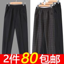 中老年wo裤秋冬式加ey宽松老的长裤女大码奶奶裤子休闲妈妈装