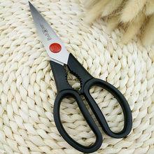 双立的剪刀红点家wo5厨房剪刀ey菜刀鸡骨食物多功能剪子
