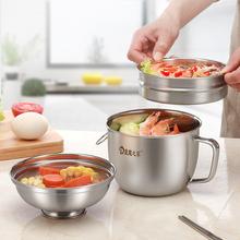 德国3wo4不锈钢碗gp面碗带盖快餐杯学生成的吃饭碗饭盒大饭缸