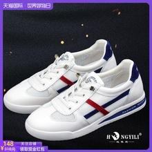 红依利wo鞋新式单网gp皮(小)白鞋平底运动休闲凉鞋舒适软底板鞋