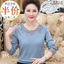 妈妈春wo加肥加大长gp洋气针织(小)衫中年秋衣女外穿蕾丝打底衫