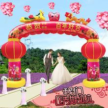 新式充wo婚庆龙凤拱gp门庭开业庆典结婚彩虹门喜庆红事拱形门