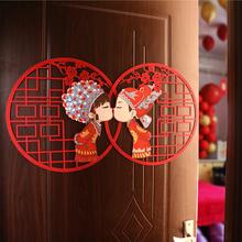 结婚房wo饰喜字门贴ng女方婚礼备婚窗贴彩色印花卡通喜字布置