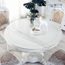 圆形PwoC透明软塑ng桌垫免洗桌布防水油水晶板塑料台布茶几垫