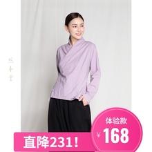体验式wo本堂棉麻禅ng服斜襟系带居家服中式上衣女W1359