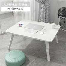 折叠床wo木桌子地毯ng书桌坐地上的卧室房间家用矮简易吃饭61