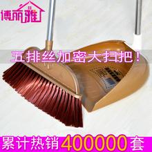 博丽雅wo装组合不锈ng畚箕笤帚扫帚清扫软毛清洁工具