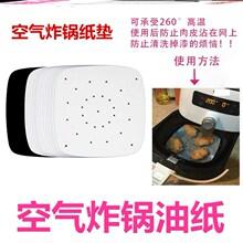 炸鸡烧wo纸垫烘焙材ng垫家用吸油韧度烘培纸便携底纸