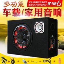 车载1wov24v2ng重低音汽车改装大功率音箱无线蓝牙车用音响