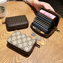 202wo新式风琴卡ng卡套女士(小)零钱包潮欧美拉链卡片包女式卡夹