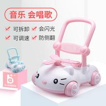 A+Bwo宝学步车手ng乐调速可升降防侧翻婴宝宝助步车6-7月-1岁
