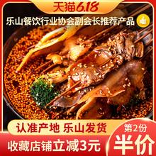 四川乐wo钵钵鸡调料ng麻辣烫调料串串香商用家用配方