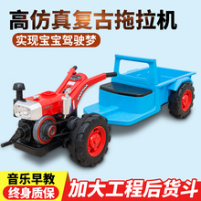 四轮手wo拖拉机带斗ng0岁可坐男女孩汽车童车越野玩具
