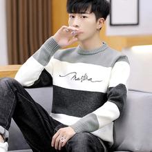 毛衣男wo冬青少年高ng学生式加绒加厚羊毛衫韩款潮流冬季衣服