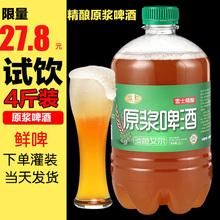 青岛雪wo原浆啤酒2ng精酿生啤白黄啤扎啤