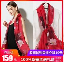 真丝丝wo女百搭印花ia蚕丝雪纺围巾中年妈妈夏季薄式防晒长巾