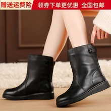 秋冬季wo鞋平跟真皮ia平底靴子加绒棉靴棉鞋大码皮靴4143