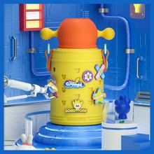 (小)掌萌woiy洞洞杯ia杯316不锈钢男女宝宝幼儿园水杯